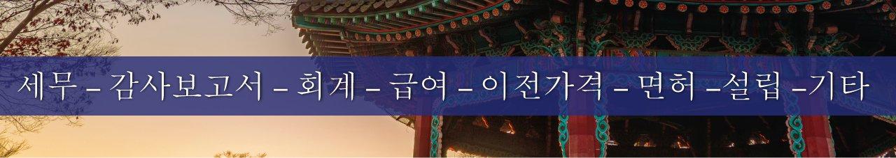 Banner-Corean.jpg